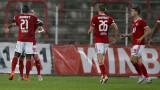 Добра тренировка на ЦСКА преди мача на истината срещу Базел