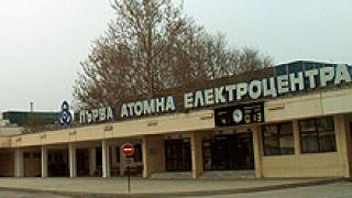 Гагаузов: 3 и 4 блок на АЕЦ-а са в готовност
