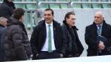 Ангел Петричев: Групата ни е като за Шампионска лига