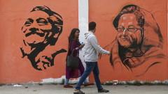 12 души са убити на парламентарните избори в Бангладеш