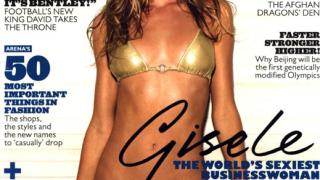Жизел Бюндхен се снима по бикини за списание (галерия)
