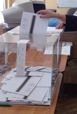 КС отхвърли искането на ГЕРБ за касиране на вота