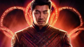 """Трейлър на """"Шан-Чи и Легендата за Десетте Пръстена"""""""