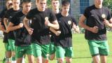 """Младите """"лъвове"""" изпуснаха Унгария"""