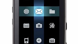Новият Samsung SGH-F490