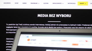 Медиите в Полша протестират срещу нов закон