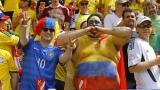 Сгащиха колумбийски фенове с кока, ЛСД и 40-сантиметрова сабя