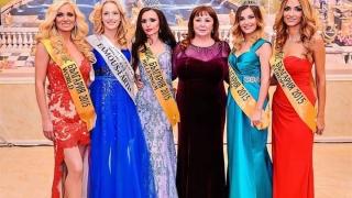 Бургас търси най-успешната и красива омъжена дама