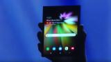 Infinity Flex на Samsung - първият гъвкав дисплей на компанията