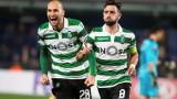 Милан връща в Калчото национал на Португалия