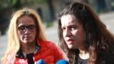 Иванчева и Петрова искат ГДБОП да разкрие кой е пуснал личните данни по делото им
