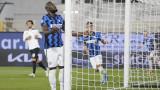 """Интер с нова грешна стъпка в Серия """"А"""", но Скудетото е все по-близо"""