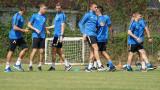 Холмар Ейолфсон от Левски се завръща в игра най-рано в средата на месеца