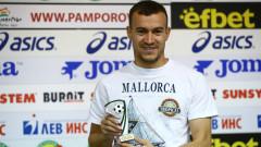 Тони Тасев стана Играч №1 на 8-ия кръг