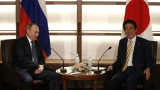 Русия и Япония създават общ инвестиционен фонд за $1 милиард