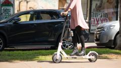 Електрическите тротинетки по пътищата в София са незаконни