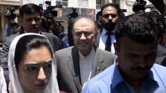 В Пакистан арестуваха бившия президент Зардари
