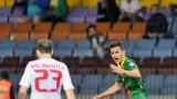 Георги Костадинов: Такива мачове се печелят с повече активност