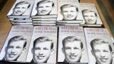 Племенницата на Тръмп продаде близо 1 млн. копия от мемоарите си през първия ден