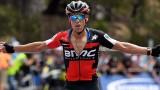 Ричи Порт приключи с Тур дьо Франс 2018
