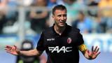 """Капитанът на Бреша е твърдо против подновяването на мачовете в Серия """"А"""""""