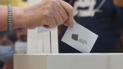 До 5 милиона лева. Какви субсидии взимат партиите след изборите?