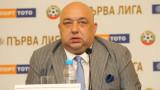 Красен Кралев: Работи се за нов национален стадион, след септември ще имаме повече яснота