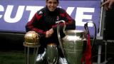 Българин стана шампион на Италия с Милан