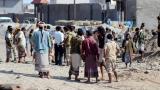 """Камикадзе на """"Ислямска държава"""" уби 49 войници в Йемен"""