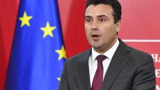Избори в Северна Македония на 12 април