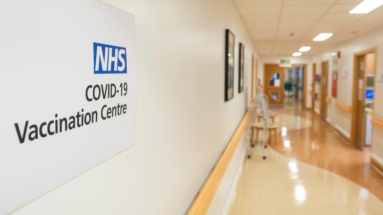 Великобритания започва ваксиниране срещу коронавирус