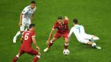 Реал (Мадрид) - Ливърпул 3:1