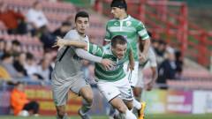 Лудогорец победи ТНС с 4:0 в Рексъм и ще играе с Марибор за място в групите на Лига Европа