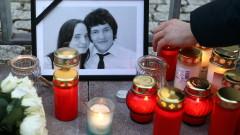В Словакия обвиниха четирима за убийството на журналиста Ян Куцияк