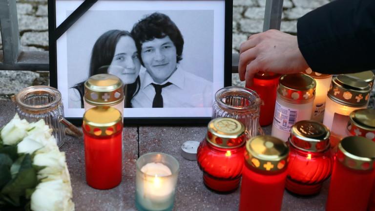 Словашките власти повдигнаха обвинения срещу четирима души за убийството на