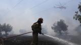43 горски пожара бушували в Гърция през последните 24 часа
