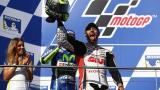Кръчлоу се възползва от падане на Маркес и спечели Гран при на Австралия