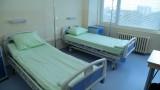 Временно затвориха инфекциозното отделение в Добричката болница