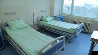 Без свободни легла остана и болницата в Шумен