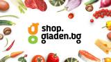 Онлайн супермаркет и хранителен магазин