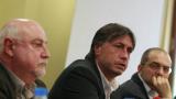 """Левски остава на Батков, вижте с колко милиона висят """"сините"""" на НАП"""