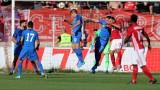 Арда пусна в продажба билетите за Купата срещу ЦСКА