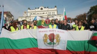 Полицаите освиркаха задочно Горанов