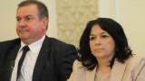 От ГЕРБ искат президентът да докаже критиките си с документи