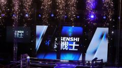 """Ян Сокуп в оптимална форма преди """"Битката на шампионите 11"""", по правилата на SENSHI"""