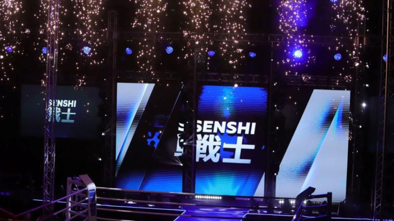 Grand Mall Varna приема кантара на SENSHI 5