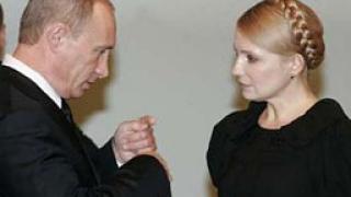 Путин и Тимошенко се договориха за газа