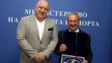 Министър Кралев се срещна с президента на Европейския паралимпийски комитет