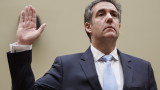 Майкъл Коен: Тръмп трябва да получи 360 г. затвор за данъчни измами