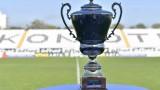 Емил Наков дълго време не искал да връща шампионския трофей на Локомотив